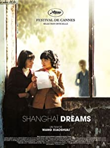 Shanghai Dreams (2005)