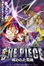 One Piece: The Cursed Holy Sword