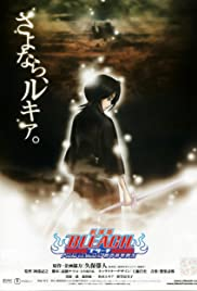 Bleach: Fade to Black, I Call Your Name Poster