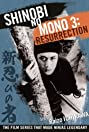 Shinobi No Mono 3: Resurrection (1963) Poster