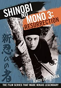 Website to download hd movie for free Shin shinobi no mono by Satsuo Yamamoto [avi]