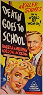 Death Goes to School (1953) Poster