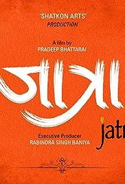 Jatra Poster