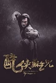 Watch Movie Master Of The Drunken Fist Beggar So (2016)