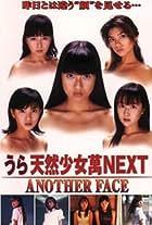 Tennen shôjo Man next: Yokohama hyaku-ya hen