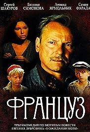 Frantsuz Poster