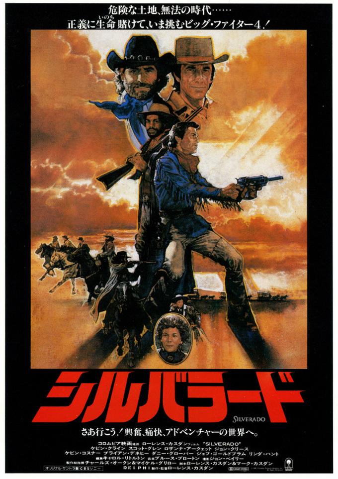 Kevin Costner, Kevin Kline, Danny Glover, and Scott Glenn in Silverado (1985)