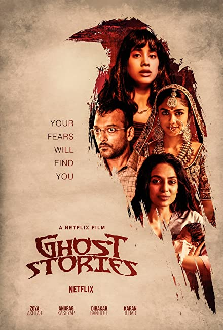 Film: Ghost Stories