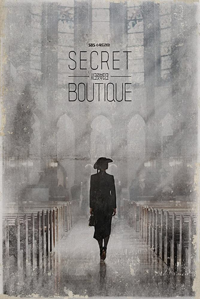 Secret Boutique Episode 13 Sub Indo