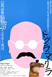 Dogura magura Poster