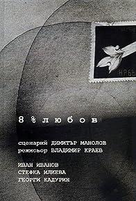 Primary photo for 8% lyubov
