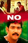 No (2005)