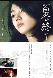 Natsu no owari Poster