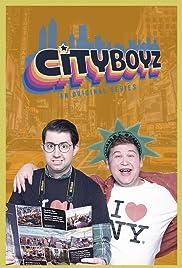 City Boyz Poster