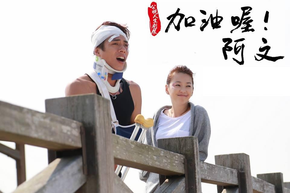 June Tsai and Kaiser Chuang in Go, A-Wen! (2014)