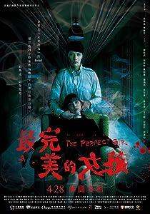 Movie clips free downloads Zui wan mei de nu hai [UltraHD]