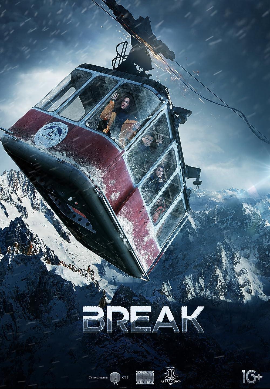 Download Break 2019 Hindi ORG Dual Audio 720p BluRay ESub 900MB