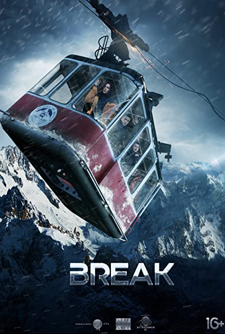 Film: Break