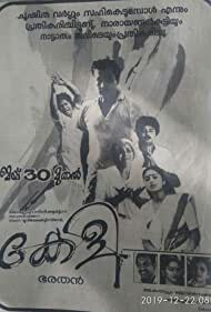 Keli (1991)