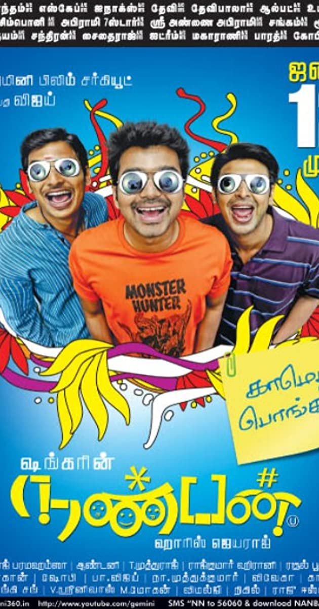 Nanban Torrent Download