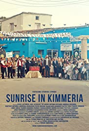 Sunrise in Kimmeria Poster