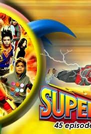 Super Inggo Poster