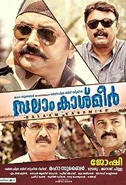 Salaam Kashmier Poster