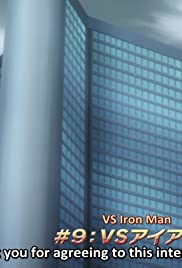 VS Iron Man Poster