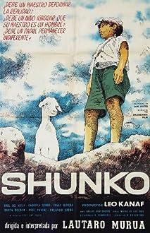 Shunko (1960)