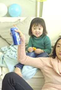 Primary photo for Quiet Tiny Asian