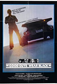 Primary photo for Good Guys Wear Black