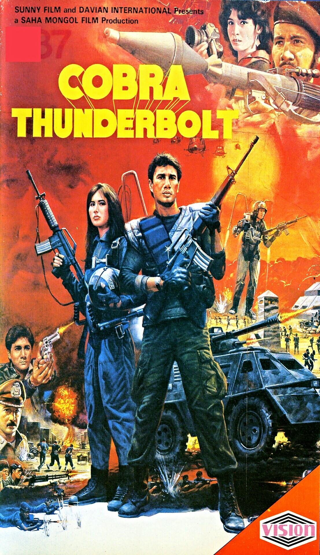 Cobra Thunderbolt ((1984))