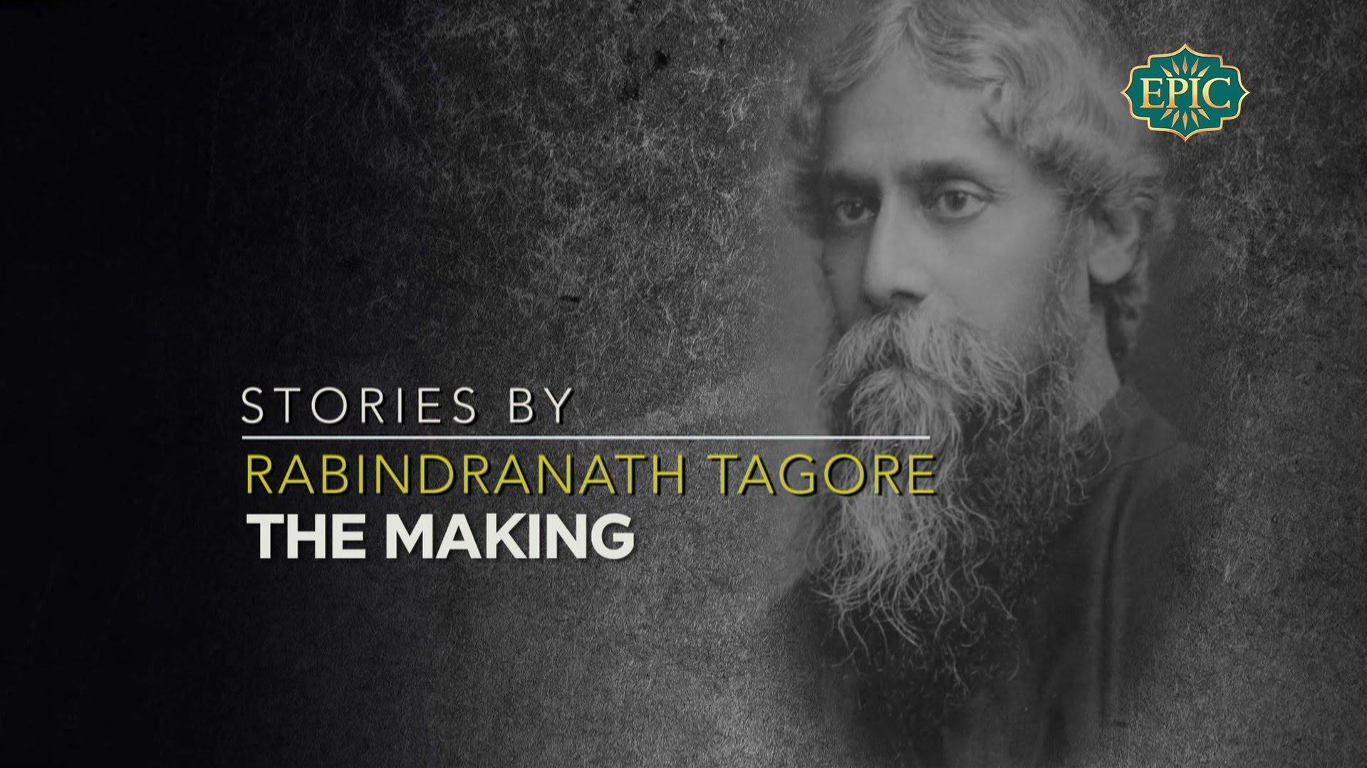 Stories by Rabindranath Tagore (TV Series 2015) - IMDb