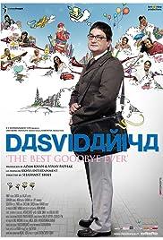 Dasvidaniya(2008) Poster - Movie Forum, Cast, Reviews