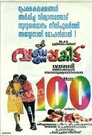 Download Varnapakittu (1997) Movie