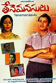 Tene Manasulu (1965)