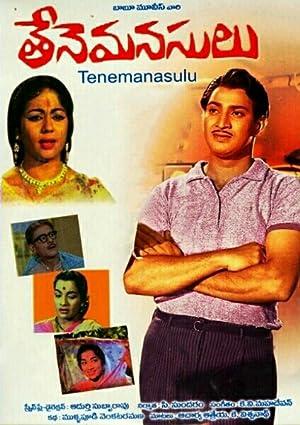 Krishna Ghattamaneni Tene Manasulu Movie