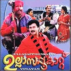 Kalabhavan Mani Ullasappoonkattu Movie