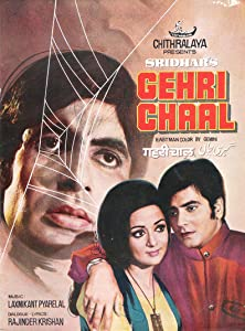 Best sites for watching english movies Gehri Chaal [360p]