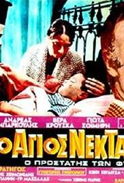St. Nektarios Poster