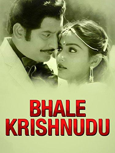 Bhale Krishnudu ((1980))