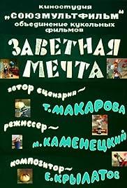 Zavetnaya mechta Poster