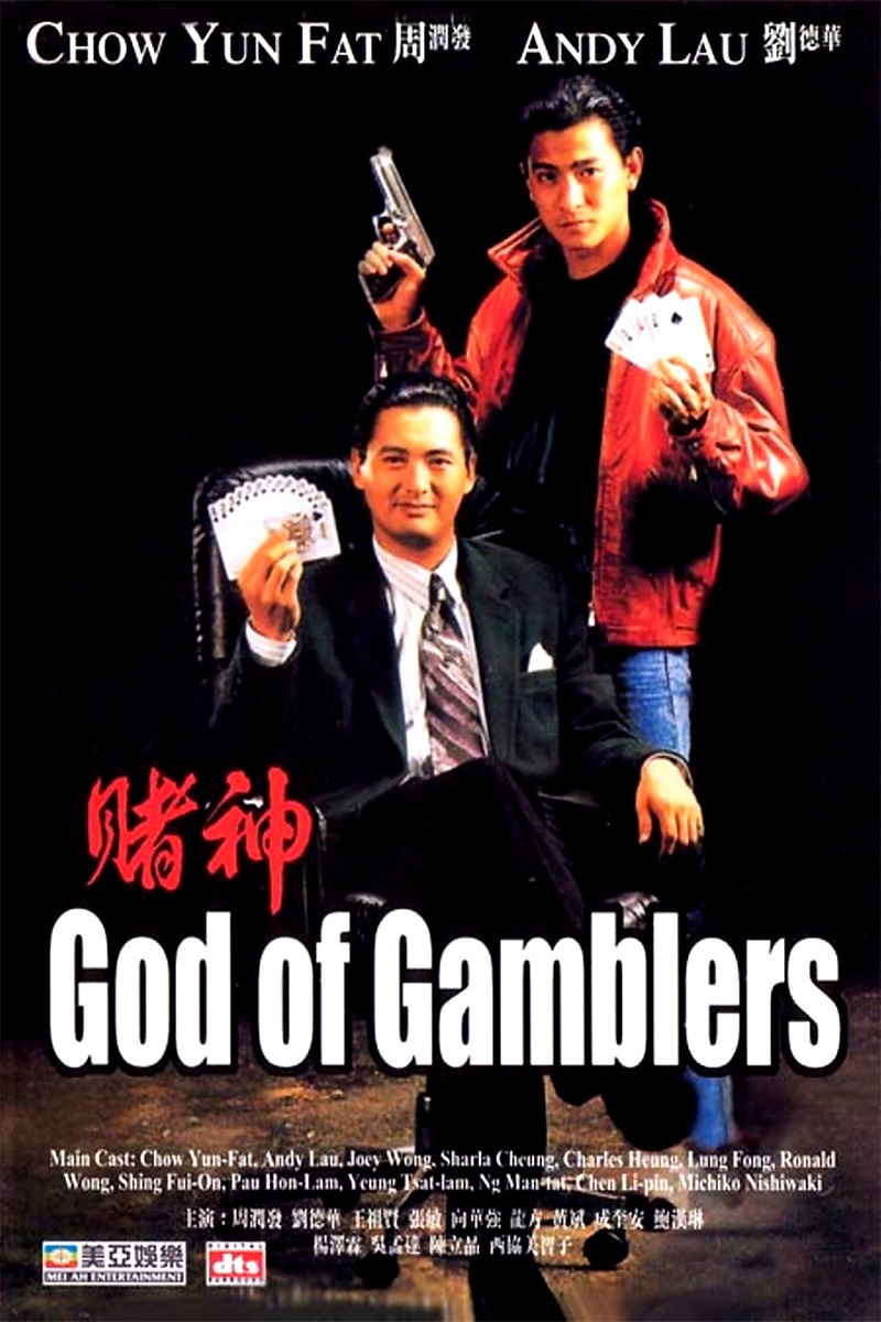 God of Gamblers (1989) - IMDb