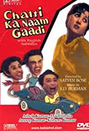 Chalti Ka Naam Gaadi (1958) Poster - Movie Forum, Cast, Reviews