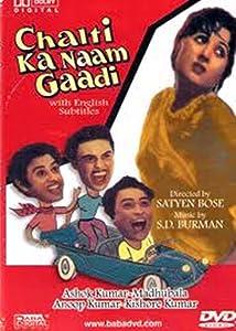 Engelsk filmtrailere nedlastning Chalti Ka Naam Gaadi (1958) by Govind Moonis  [Mp4] [XviD]