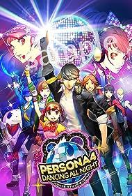 Persona 4: Dancing All Night (2015)
