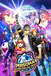 Persona 4: Dancing All Night Poster