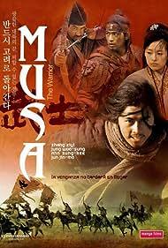 Sung-Ki Ahn, Ju Jin-Mo, Jung Woo-sung, and Ziyi Zhang in Musa (2001)