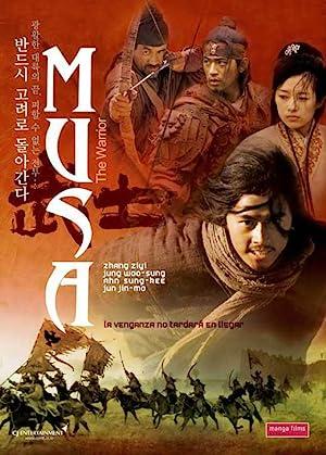 Ziyi Zhang The Warrior Movie