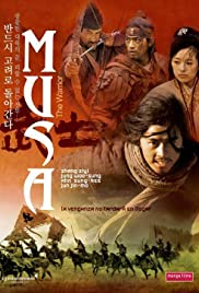 Watch Movie  The Warrior (Musa) (2001)